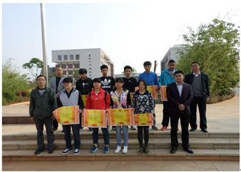 云南三鑫职业技术学院2019年五年制大专招生报名